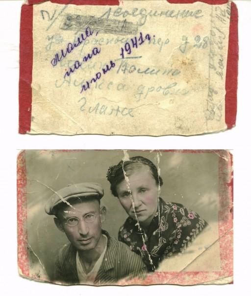 холокост- хайфаинфо (1)