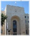 мэрия города Хайфа