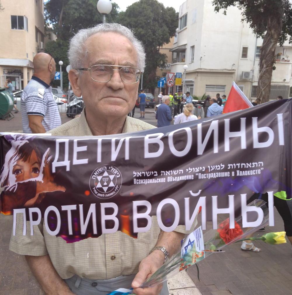 99-летний житель Эйлата, переживший Катастрофу, получил квартиру от «Амидара»