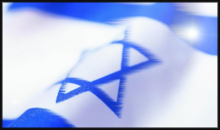 КС в Израиле об отстранении представителей России в проекте реконструкции музея на территории бывшего нацистского лагеря смерти «Собибор»