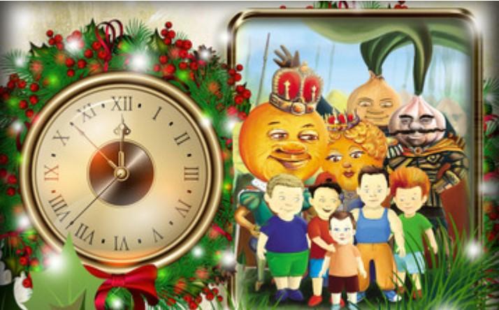 Театр Маленький принц — Сказочное шоу — Новогодние приключения малыша в стране Витаминии