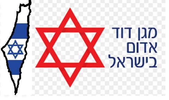 Инструкции для прилетающих в Израиль из любой страны мира. Официальное сообщение от Минздрава
