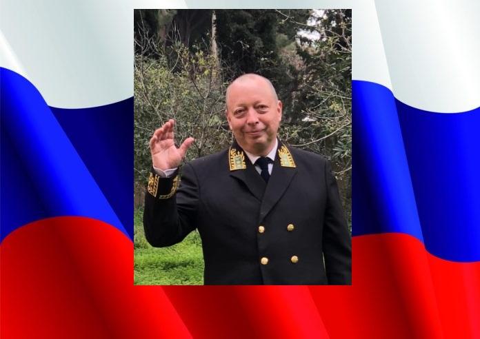 Поздравление к Дню России