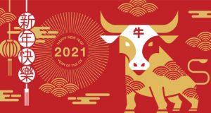 Китайский Новый год 2021 - когда начинается. Как правильно встречать китайский Новый год