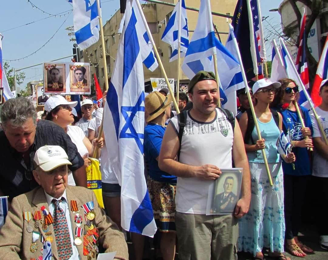 Хайфа - параздничное шествие в честь Победы