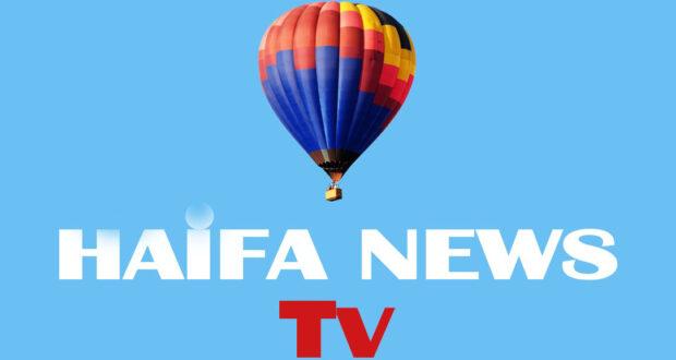 #HaifaNewsTV