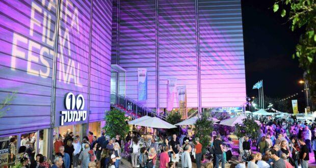 Международный кинофестиваль в Хайфе 2021